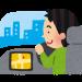 【デイサービスの送迎業務】担当者の心得と送迎ルートの作り方